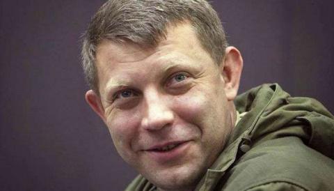 Захарченко: Отпустить Савчен…