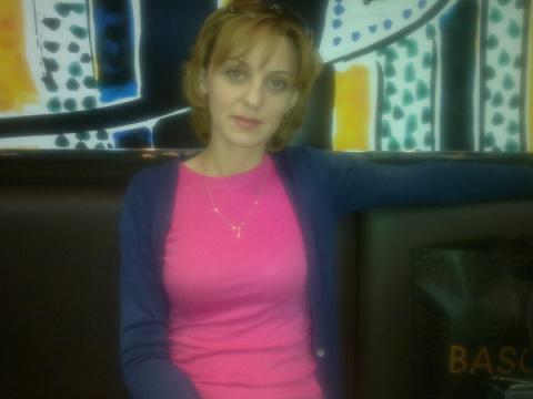 Штамм Ирина Эдуардовна