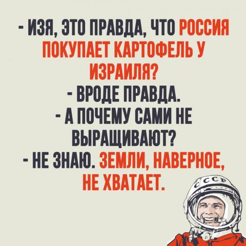Анекдоты из Одессы (ч.3)