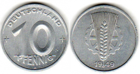 Немецкая монета для Украины. Уникум или фантазия?