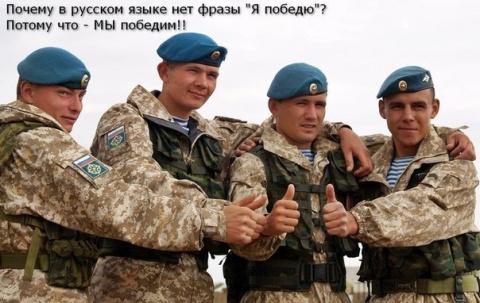 «Русское чудо», или Почему м…