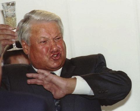 Ельцин – государственный пре…