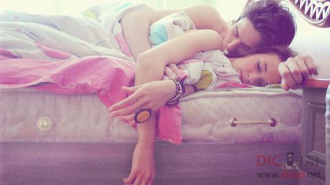 По тому, как вы спите, можно узнать все про ваши отношения