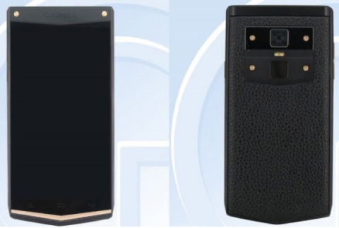 Смартфон Gionee W919 – два э…