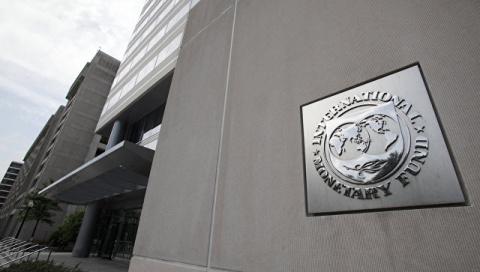 МВФ озвучил прогноз долгосро…