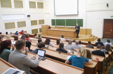 Лекция по политологии