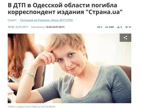Инстинкт самосохранения наZZии. Юлия Витязева