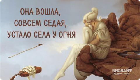 Асадов - стихи (Она вошла, с…