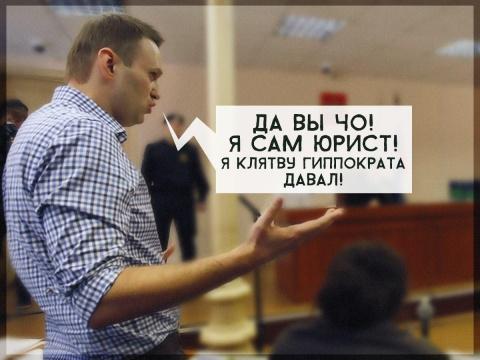 """Памфилова разъяснила """"юристу…"""
