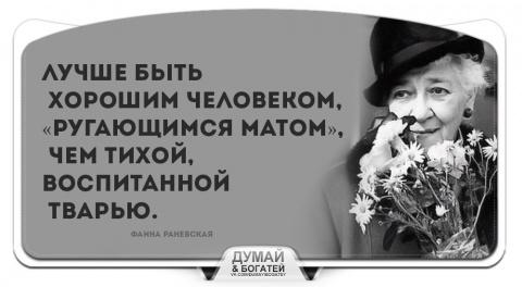 """Опубликован рейтинг самых """"матерящихся"""" профессий"""