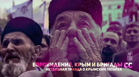 Евровидение, Крым и бригады …