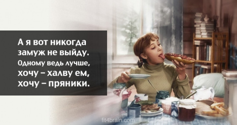 30 задорных цитат из «Девчат»)