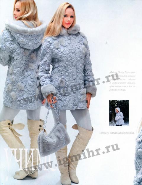 """Пальто """"Мое зимнее лето"""" от Ольги Масагутовой"""