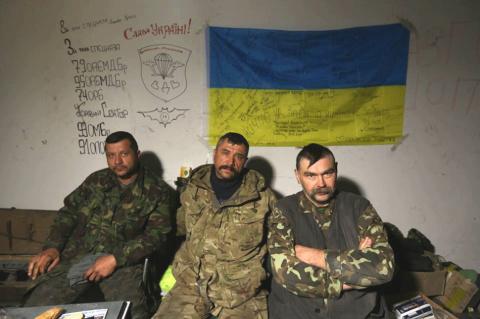Задолжал за Донецкий аэропорт