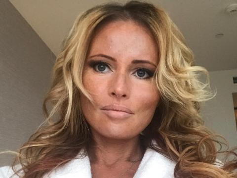 Дана Борисова назвала имя человека, подсадившего её на наркотики. Россия в шоке