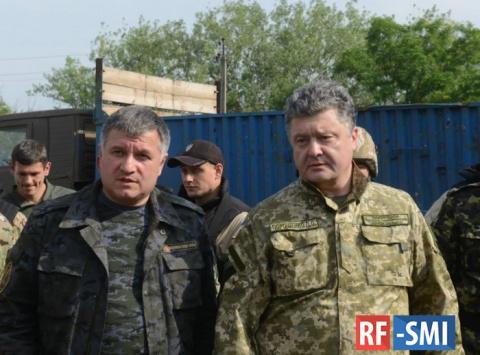 Порошенко и Аваков или о «др…