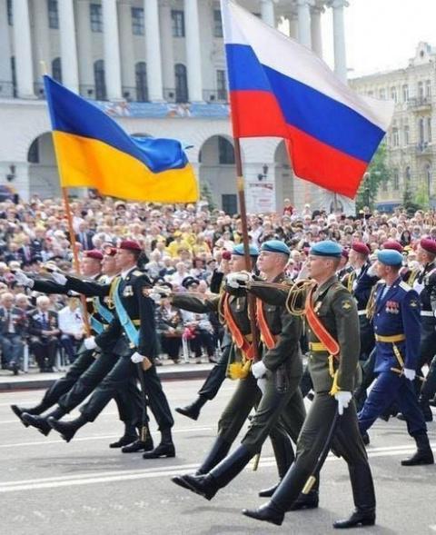 Украина! Киев!