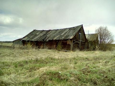 Свердловская область. По рек…