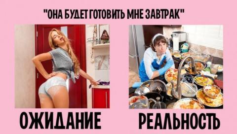 Семейная жизнь в картинках: …