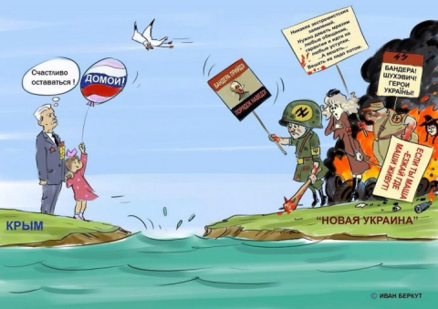 Крым Украину ничему не научил. Херсон – следующий