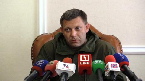 Захарченко пообещал «шлепнут…