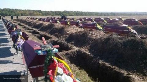 Украинские кладбища массово …