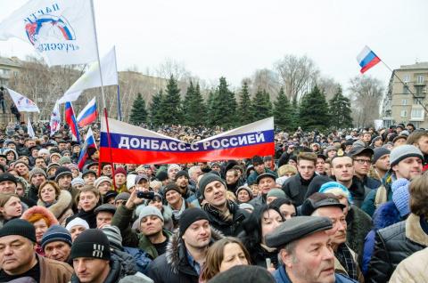 Донбасс на очереди