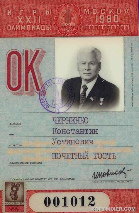 Семь образов Константина Черненко