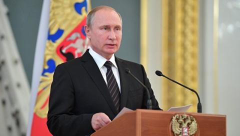Путин объявил об участии в п…