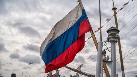 Москва назвала «исторической…