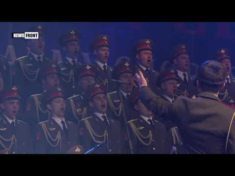 Выступление ансамбля имени Александрова в Чехии