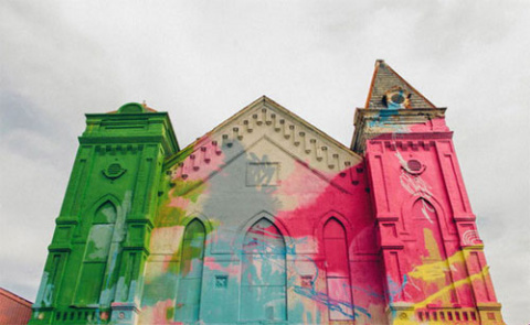 Божественное граффити