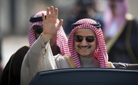 Новый 37-й год в Саудовской …
