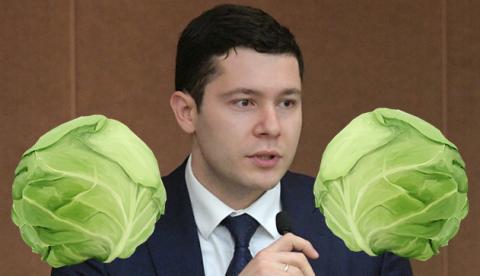 Алиханов ответил «по кочану»…