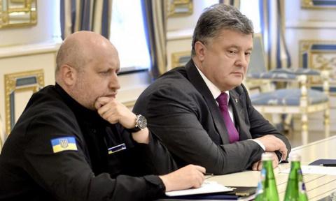 Планы Киева по Донбассу изме…