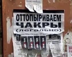 Покупаете ли вы лекарства по…