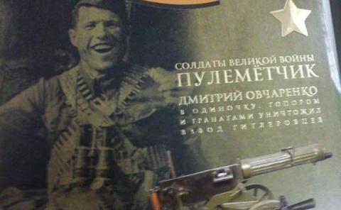 Терминатор из Красной Армии