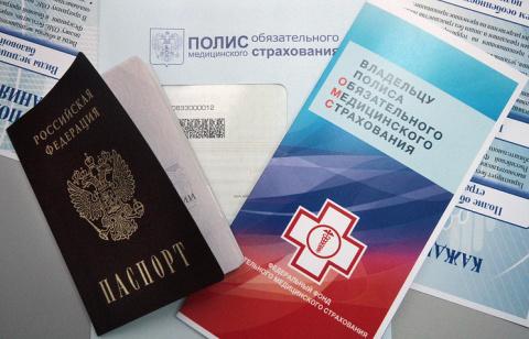 Безработных россиян лишат бе…