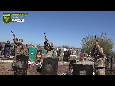 Деградация и небоевые потери украинской армии