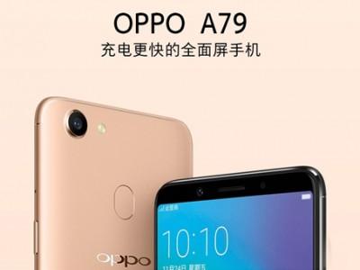OPPO A79 — камерофон с обеих сторон