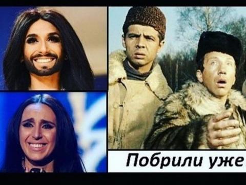Фотожабы, посвященные Еврови…