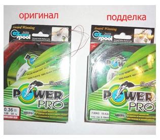 Как отличить поддельную Power Pro?