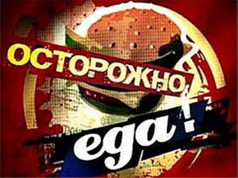 Опасная еда: 90% российских сыров и масла — подделка