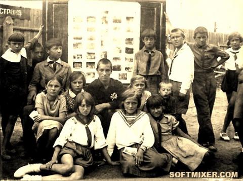 Пионерский лагерь 1937 года