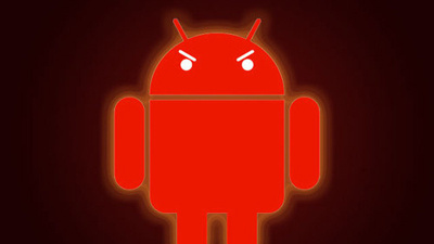В Android внедрят код, разра…