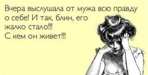 Ида Казимировна, Вы же интел…
