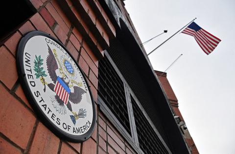 США возобновляют выдачу виз …