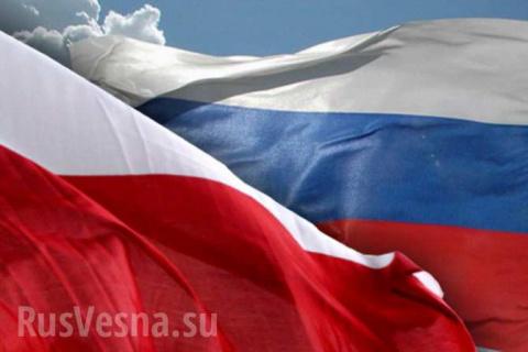 Союз России и… Польши? Стане…