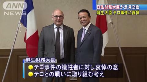 Япония и Франция договорились об экономическом сотрудничестве