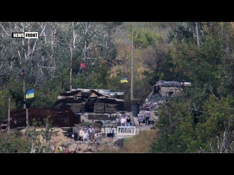 ВСУ, прикрываясь «школьным перемирием, укрепляют позиции на Станице Луганской